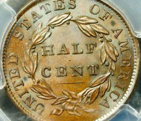 1835 1/2c Classic Head Half Cent PCGS MS64BN
